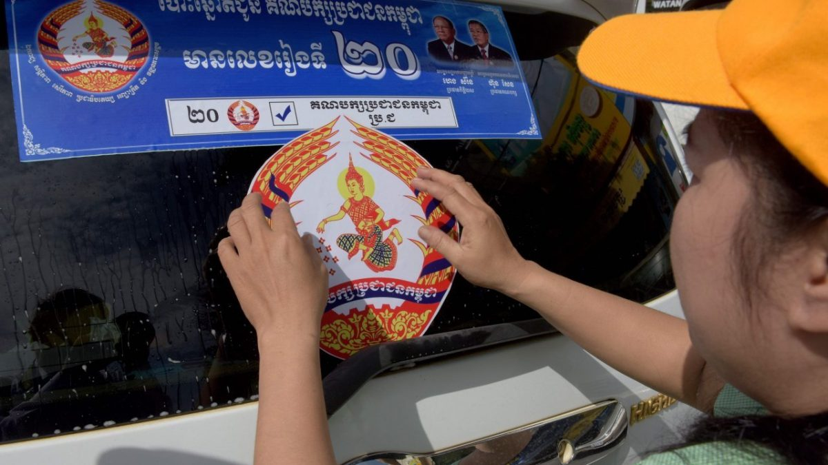 Cambodia's ruling party dangles jobs, new schools ahead of vote