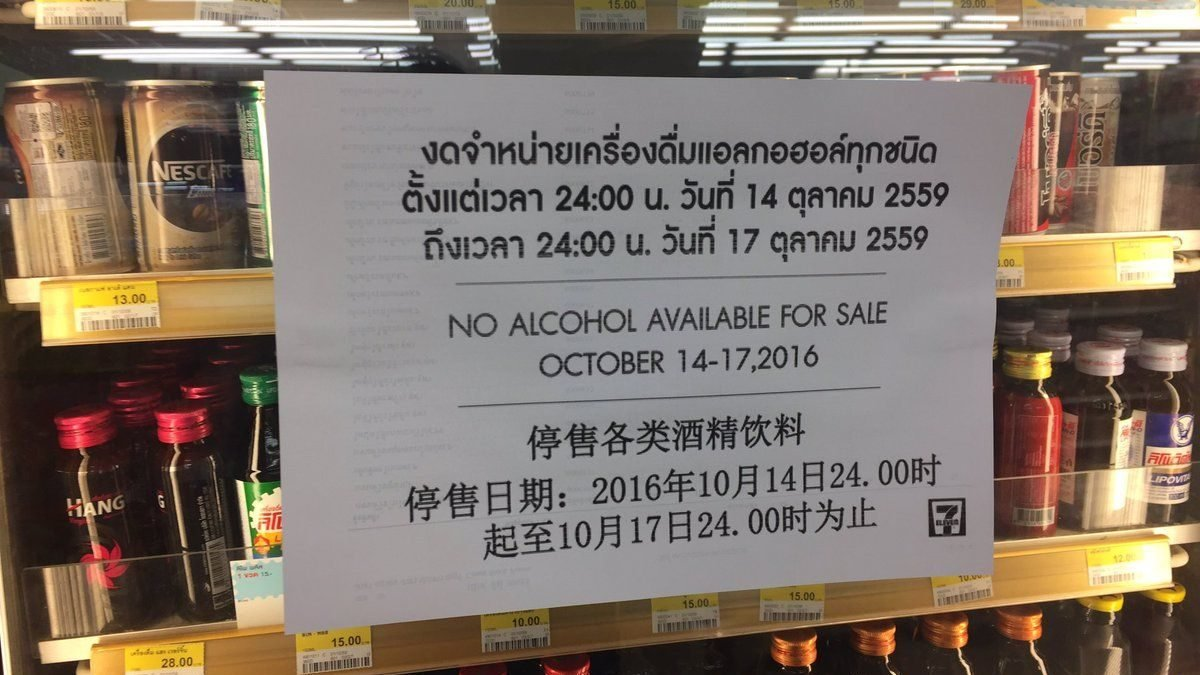 Alcohol sales ban tightened for Asanha Bucha, Lent