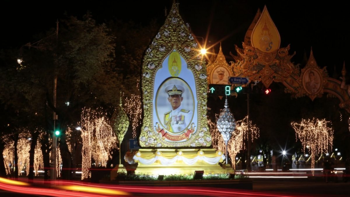 King Maha Vajiralongkorn Birthday This Saturday 28th July 2018