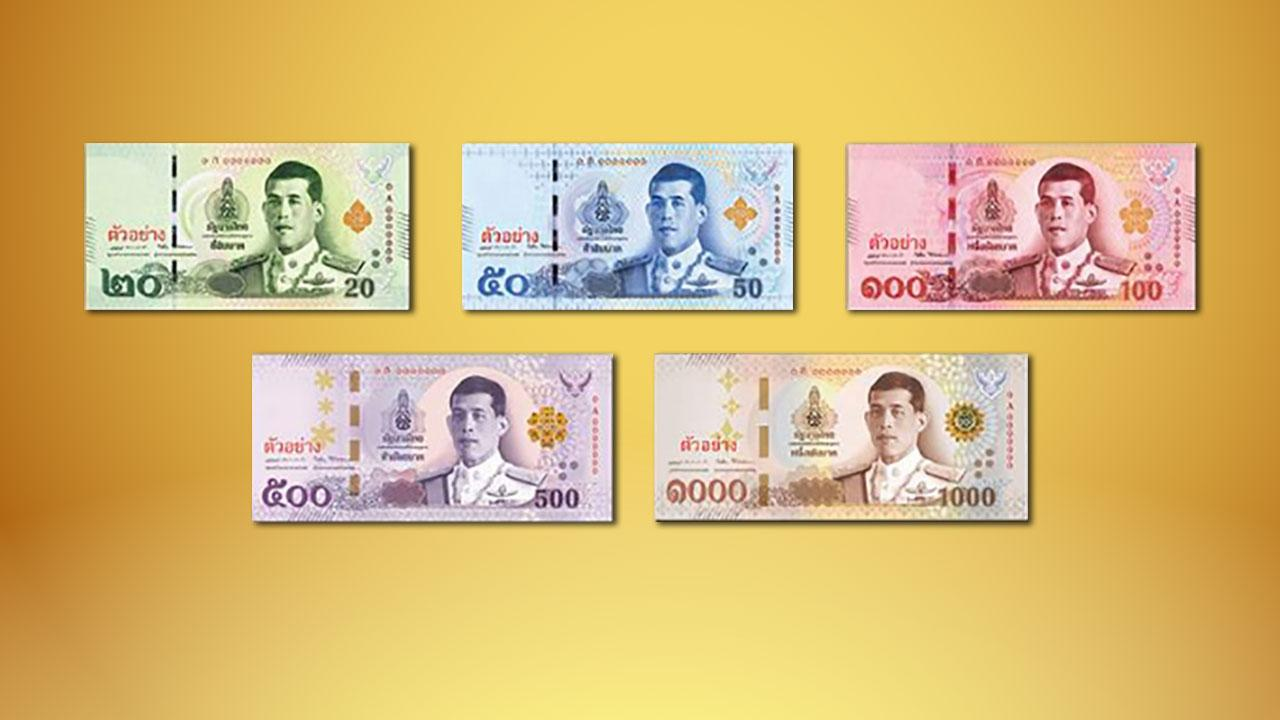 BoT issue new banknotes in celebration of HM the King's birthday pattaya-today news