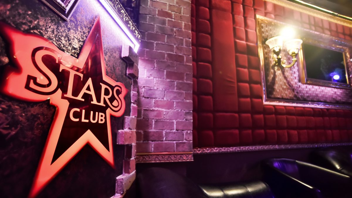 Featured Ad: Stars Club Pattaya