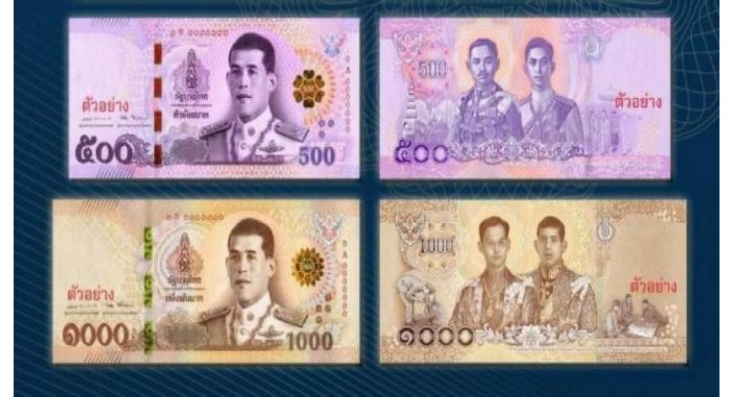 New Bt500, Bt1,000 notes to be issued