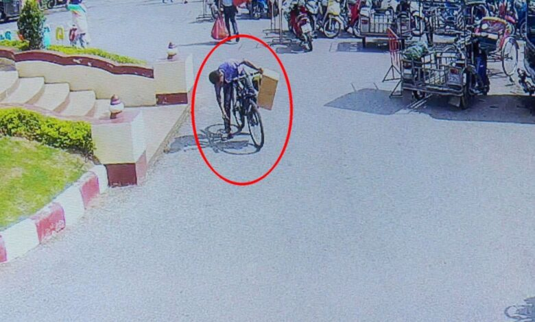 Korat wallet steal Search launched cyclist