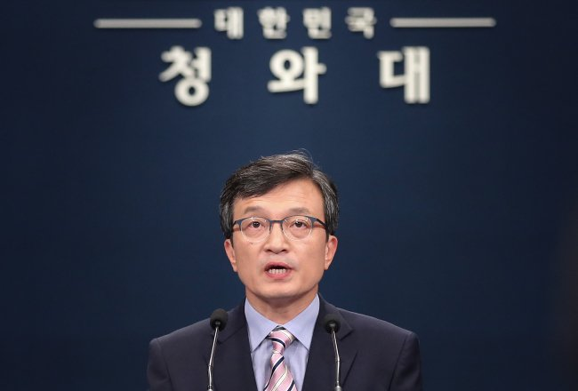 South Korean president orders dispatch of emergency relief team to Laos