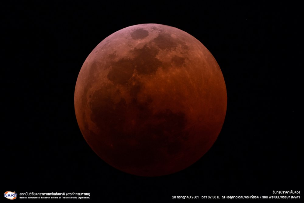 blood moon Mars eclipse totality Skygazers in Prachin Prach pattayaone pattaya news