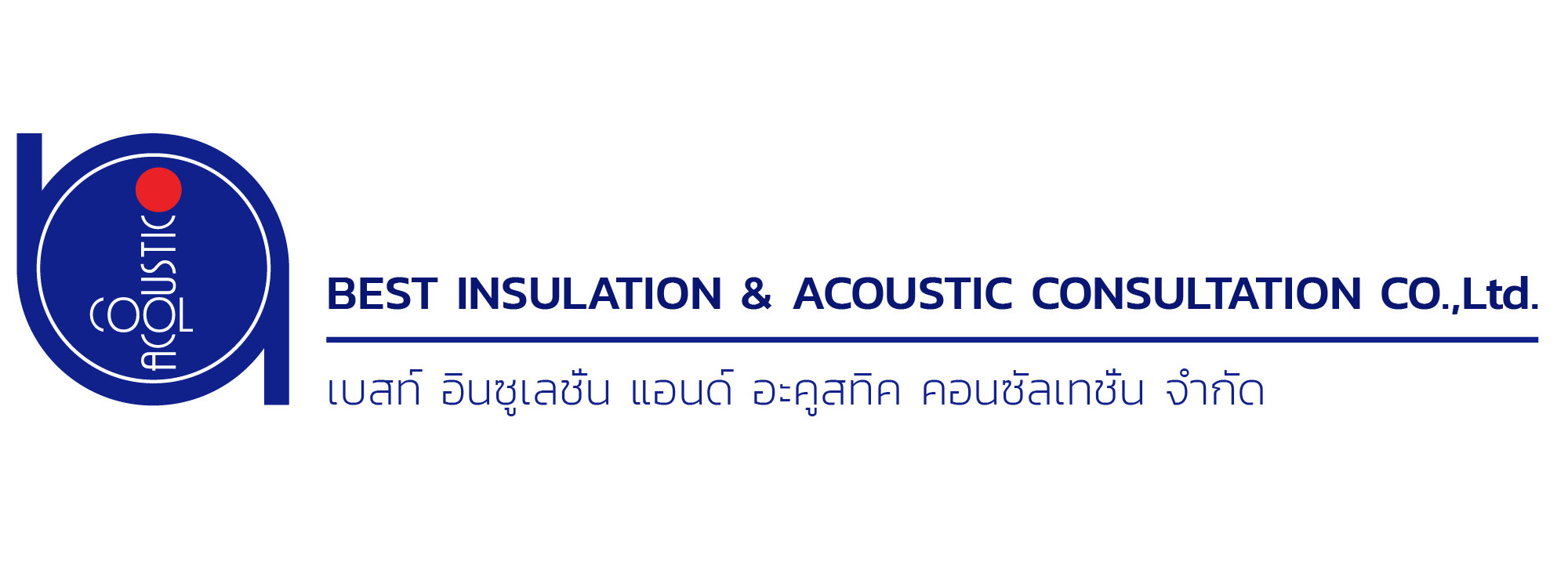 cool acoustic pattayatoday pattaya today insulation factory business office