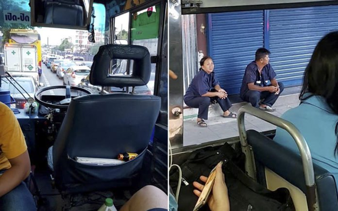 BANGKOK TRAFFIC IS SO BAD THAT BUS DRIVER, CONDUCTOR DITCH OUT FOR QUICK SMOKE