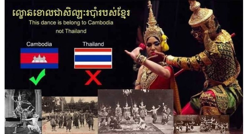 Cambodian FB users rage over dance ownership