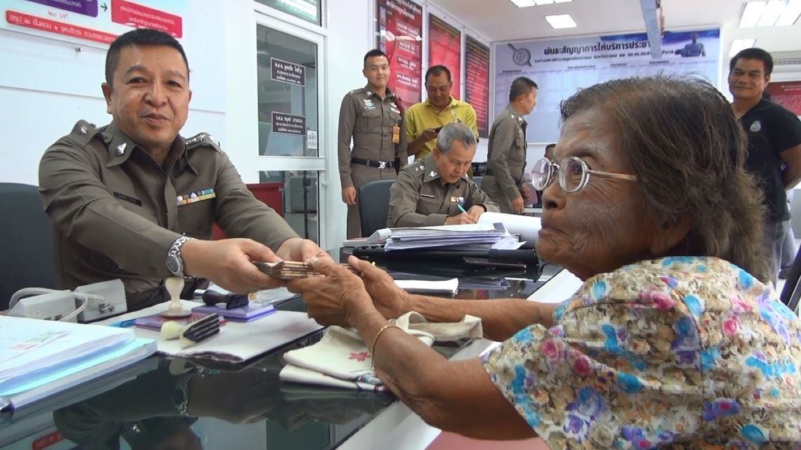 Rayong granny gets back Bt117,000 in dumped termite-damaged banknotes