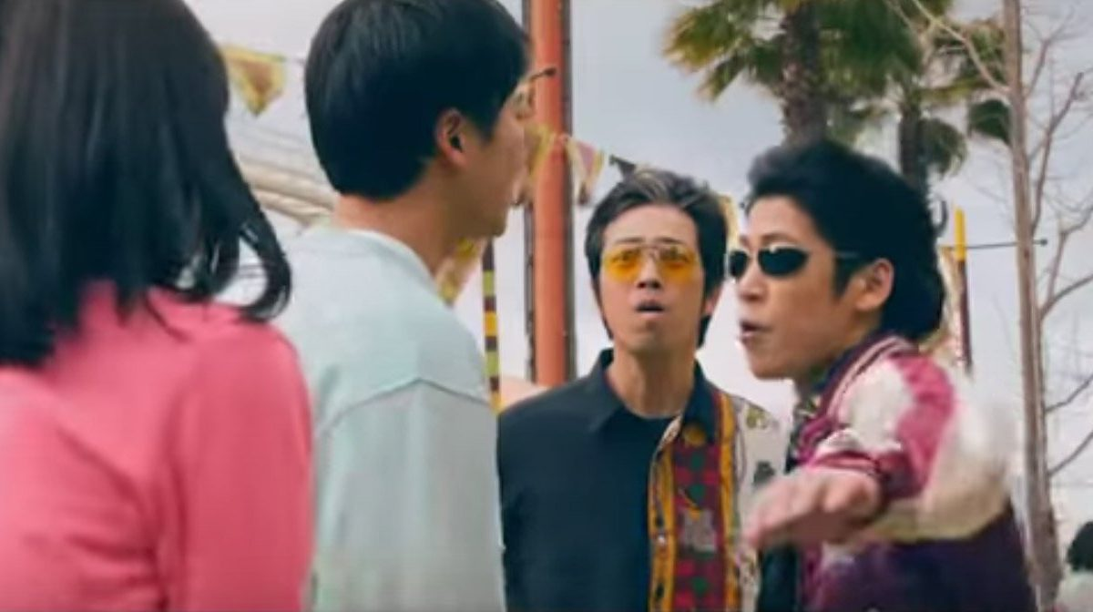A Japanese theme park lets you impress your date by beating up fake bad guys
