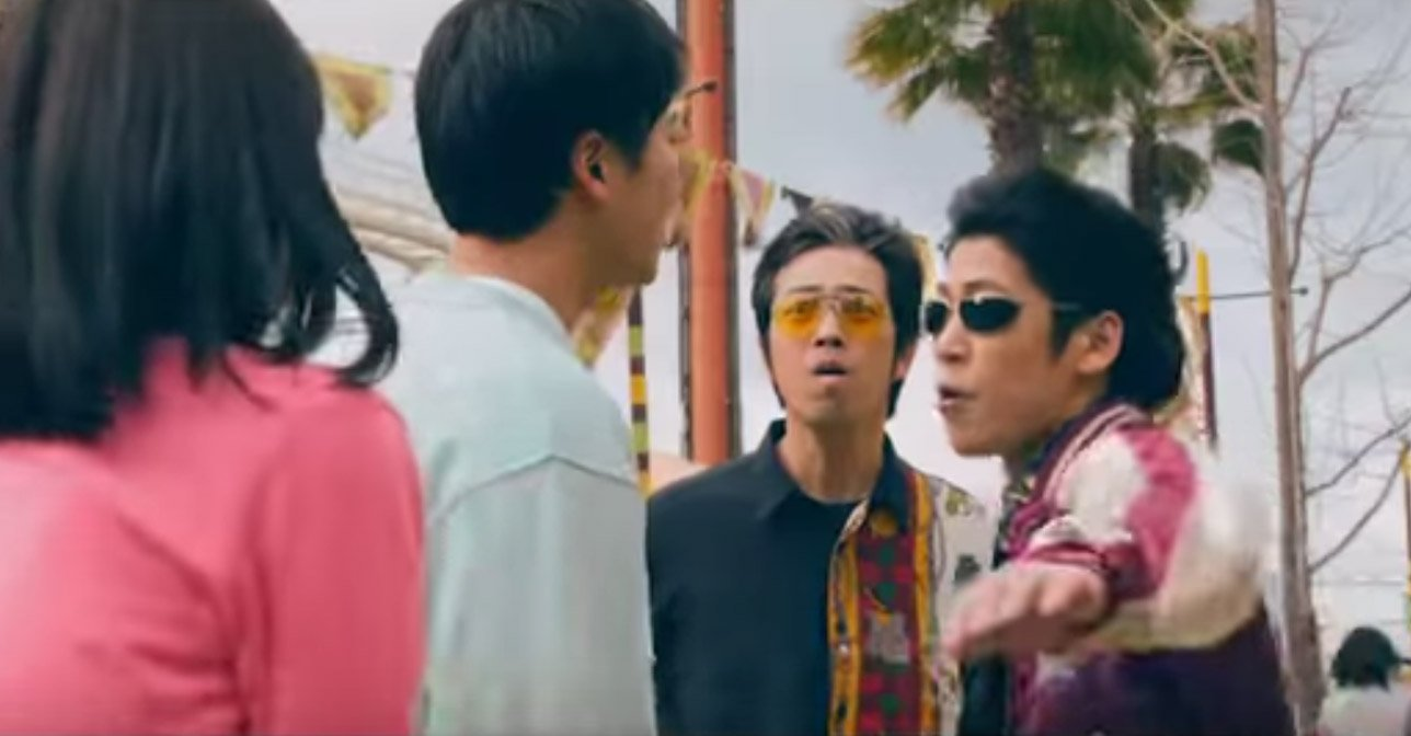 A Japanese theme park lets you impress your date by beating up fake bad guys. Hey, loser. Tired of being unable to charm the ladies with impressive