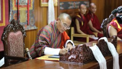 Bhutan's ruling party Bhutan's ruling party defeated in first round of polls
