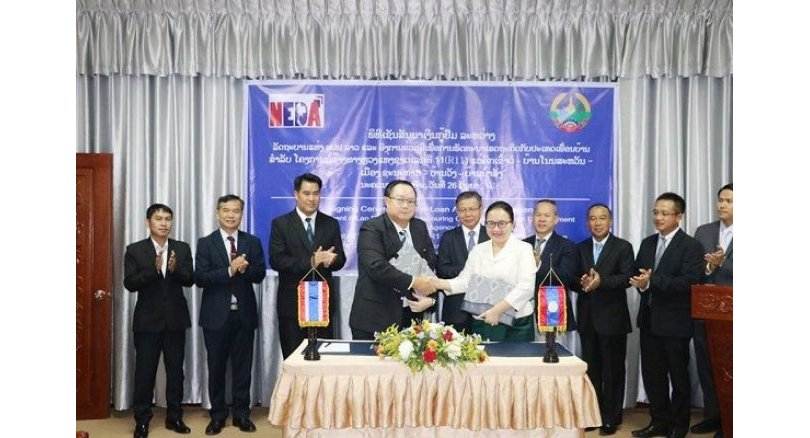 Construction of Laos' National Road 11 to begin this year