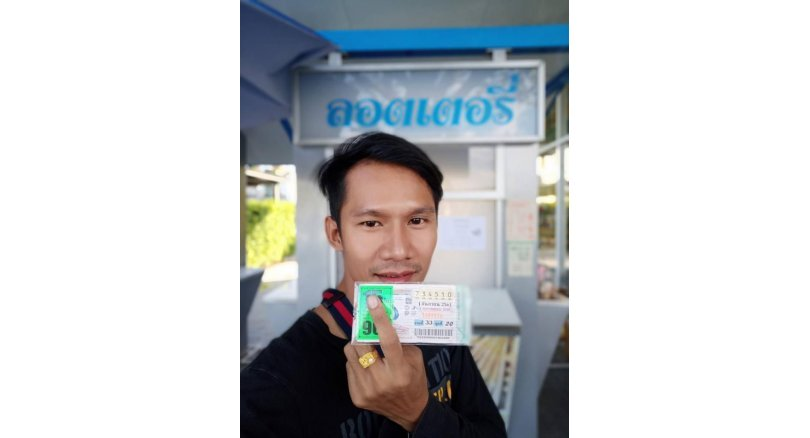 Fake news: Samut Sakhon vendor admits to lies over Bt90-million lottery win