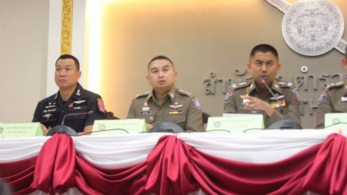 Four men arrested for broadcasting sex act on mobile app