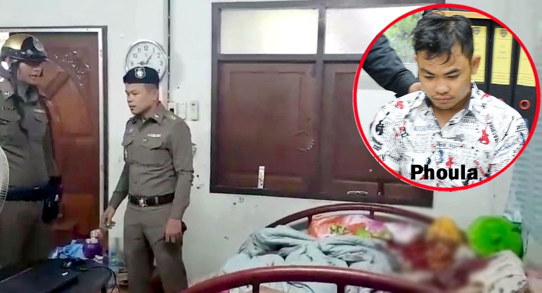 Lao double murder suspect arrested in Mukdahan