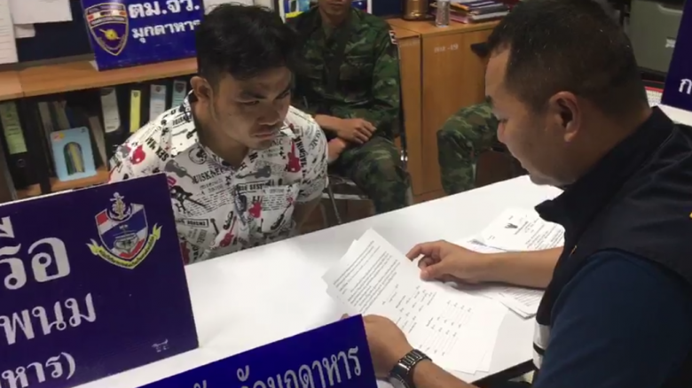 Lao man arrested for alleged murder of Thai grandmother, child. A Lao welder was arrested in Mukdahan Sunday night while waiting to cross the Mekong after