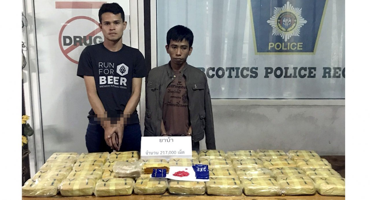 Meth pills seized in Songkhla
