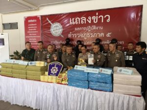 Mule escapes as 12m meth pills, half-tonne of 'ice' seized in Chiang Rai