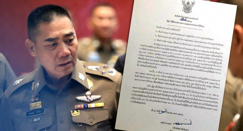 Net widens in Loei police fraud case. National police chief Pol General Chakthip Chaijinda has ordered three policemen temporarily