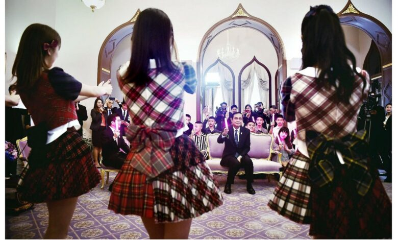 PM hosts Japanese girl group