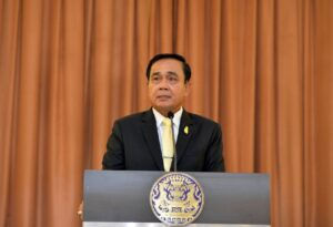 PM urges people to cope with rain. Prime Minister Prayut Chan-o-cha on