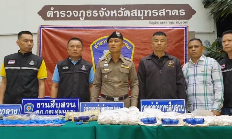 Police detain four in major drugs bust in Samut Sakhon
