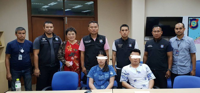 Illegal Chinese tour guide arrested