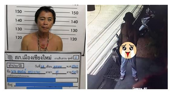 Notorious Chiang Mai FLASHER is arrested