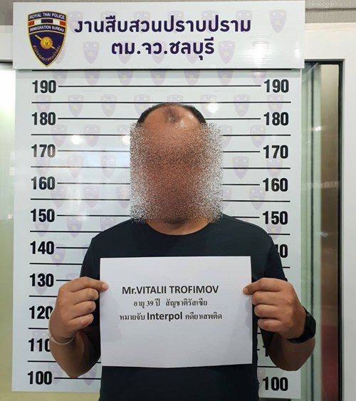 Russian fugitive found in Huay Yai. A Russian wanted on drug.