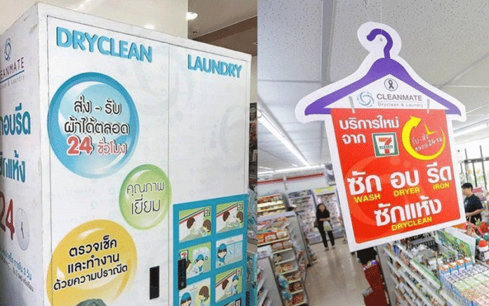 7/11 TO ADD LAUNDRY AND DRY-CLEANING. 7/11 are rolling out another new service in Bangkok from this week. You'll be able to get a raspberry slurpie,