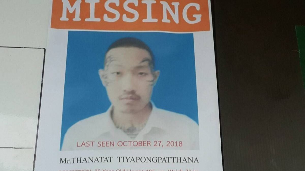 Body of missing man found in Khao Yai National Park