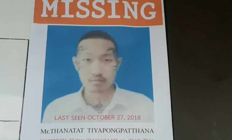 Body of missing man found in Khao Yai National Park. The body of a 22-year-old man who suffered from bipolar disorder was found near a reservoir