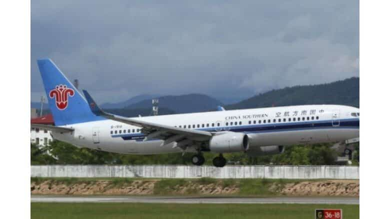 Boeing jet lands at Hong Kong International Airport – only to find another