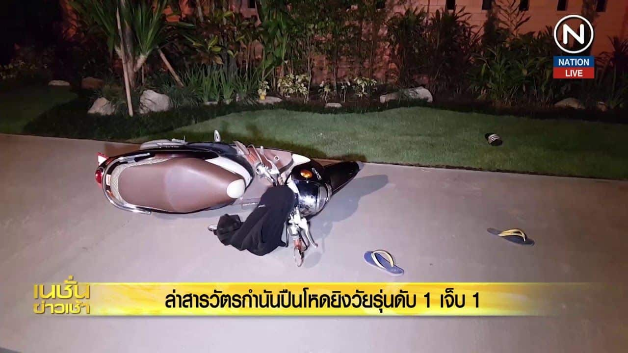 Chiang Mai official admits shooting two men. The assistant chief of a Chiang Mai sub-district shot one man dead and critically wounded