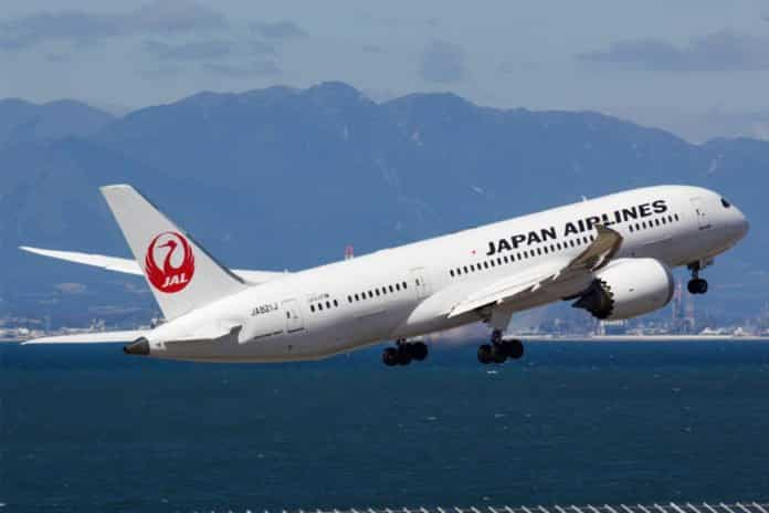 Drunk Japan pilot TEN times over limit arrested at Heathrow,
