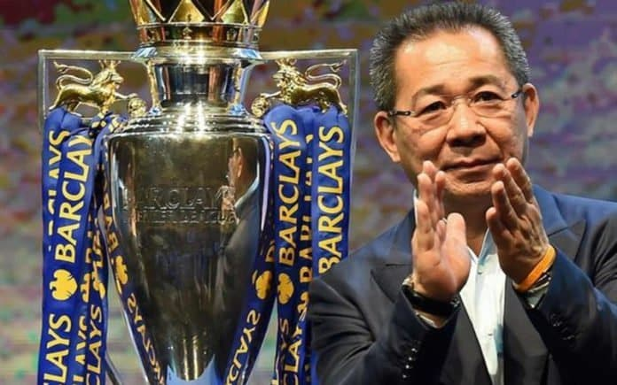 LEICESTER CITY HELICOPTER CRASH: FUNERAL ARRANGEMENTS MADE IN THAILAND