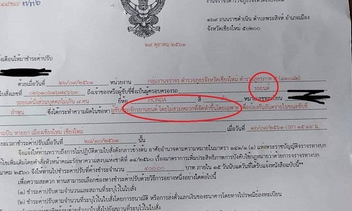 Now what! Thai woman gets a police ticket for not wearing a helmet