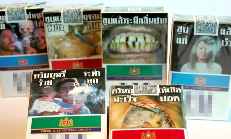 Plain packaging for cigarettes to be introduced in Thailand. Cigarettes are to be sold only in plain packages in Thailand to discourage smoking, under