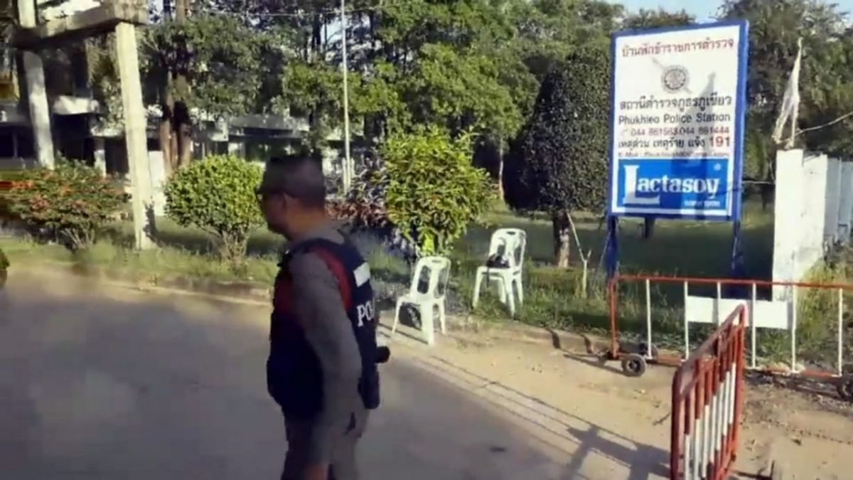 Policeman allegedly shot and killed colleague, wife in Chaiyaphum