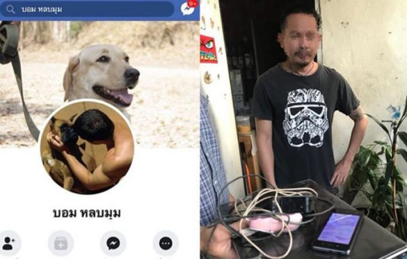 THAI BESTIALITY 'CLUB' LEADER CHARGED WITH FILMING