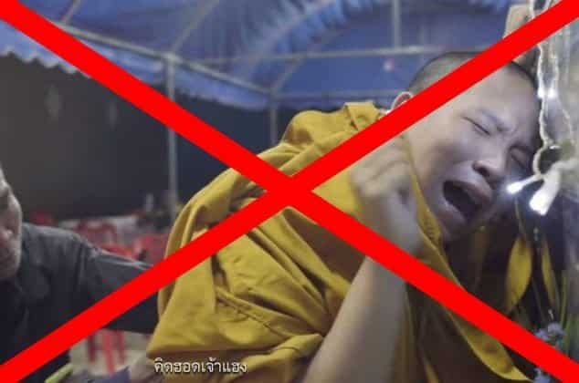 THAI FILM MINUS CRYING MONK APPROVED BY CENSORS