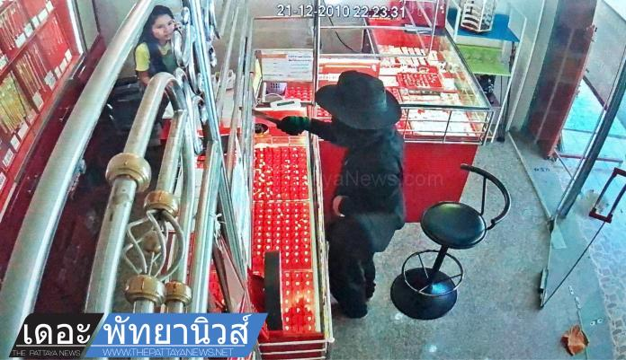 Thai man attempts to rob gold store in Sattahip and gets trapped inside