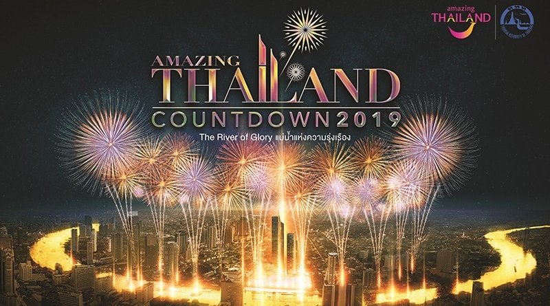 """Amazing Thailand Countdown 2019 features longest and grandest display of fireworks on the """"River of Kings"""""""