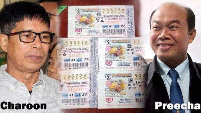 Bt30m lottery winnings saga continues in court. Kanchanaburi Provincial Court on Thursday agreed to hear charges of embezzlement and receiving stolen items