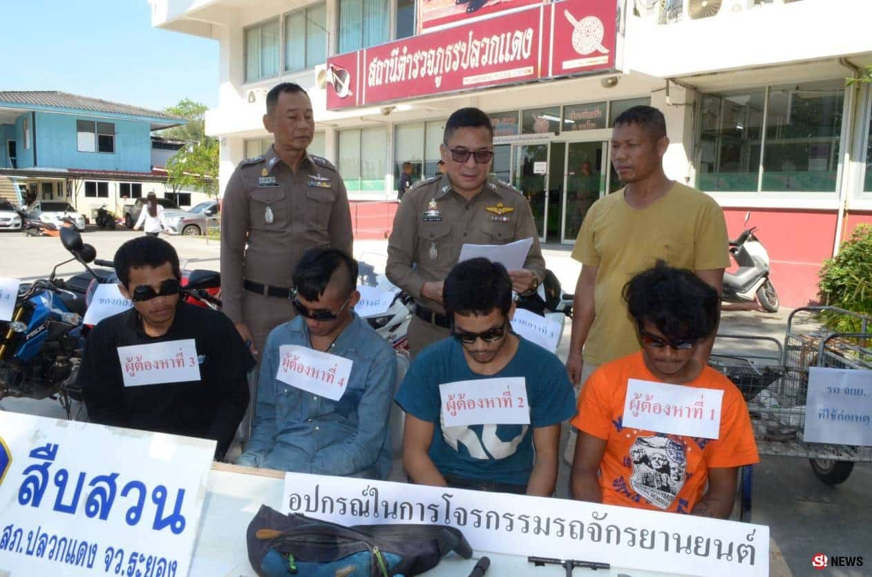 Cambodian gang stealing motorcycles in Rayong. The Rayong police captured 4 Cambodian citizens on December 18th of this year. All are males named 1.