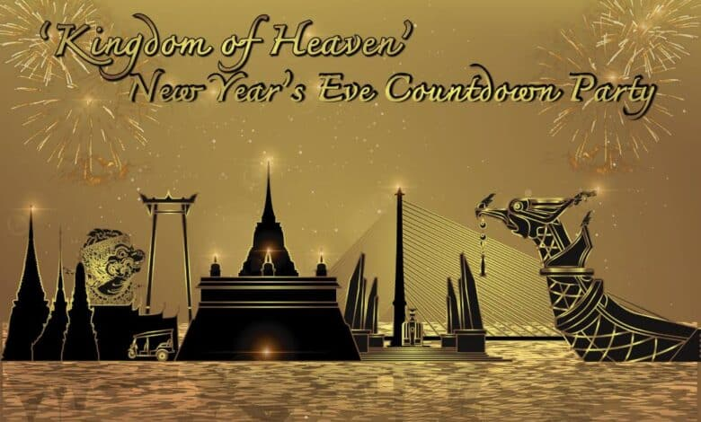 """DUSIT THANI PATTAYA: New Year's Eve Countdown Party 2018/2019. """"Kingdom of Heaven"""" New Year's Eve Countdown Party 2018/2019 at The Point"""