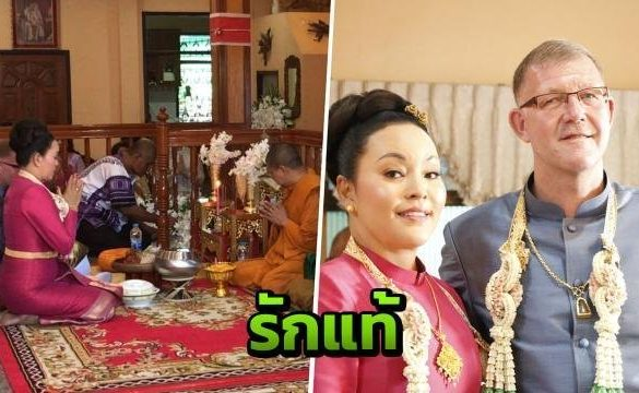 Dane marries Thai ladyboy without 'checking gender'. Dane marries Thai ladyboy without 'checking gender.' Thai Rath reported on a marriage ceremony in