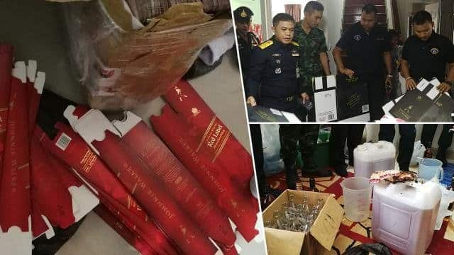 Dangerous fake Johnny Walker heading for Bangkok. Dangerous fake Johnny Walker heading for Bangkok. Excise officials busted a factory in Thailand