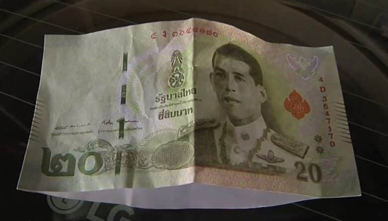 Fake bills update: Even 20 THB bills are being replicated. A convenient store owner in Surat Thani province is the latest victim in the fake bill scam.